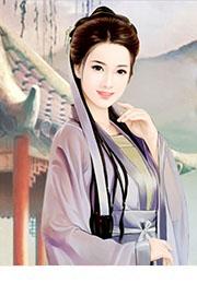 卢婷萧强热门推荐小说