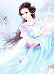 汉王古墓最新章节